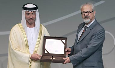 Charbel Dagher Receives the Sheikh Zayed Book Award